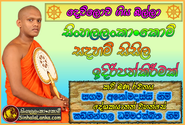 Sadaham sisila mp3 audio video articles all rights reserved